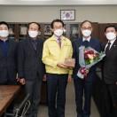한국마사회 종로지사, 효행본부 사무국장 종로구청장 감사패 전달식(201215)