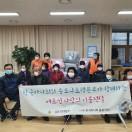 한국마사회와 함께하는 어르신 사랑의 이불전달(201120)-2